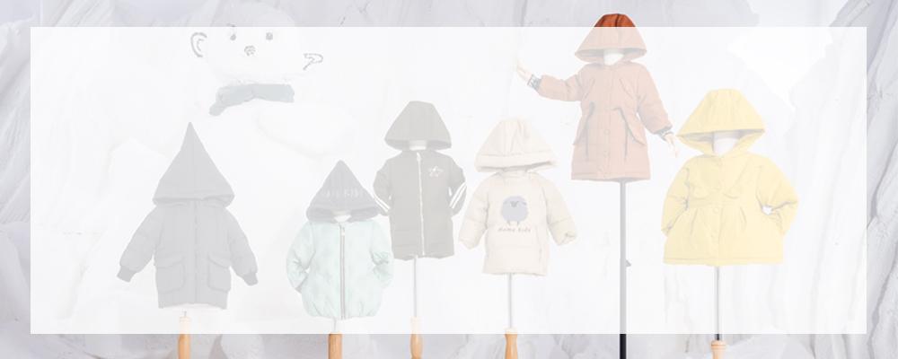 杭州丹飛服飾有限公司