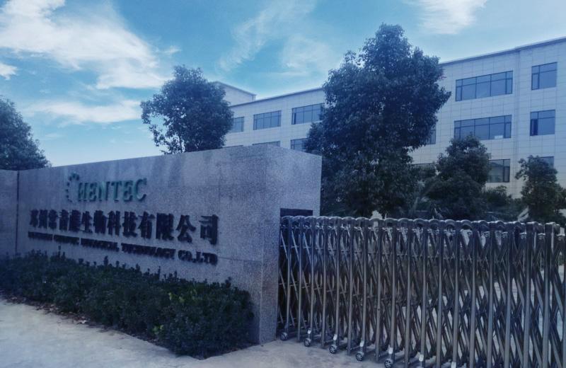 廣州常青藤化妝品有限公司
