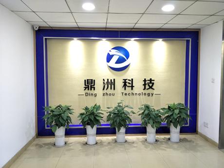 鼎洲专为城市管理部门提供专业渣土运输方案