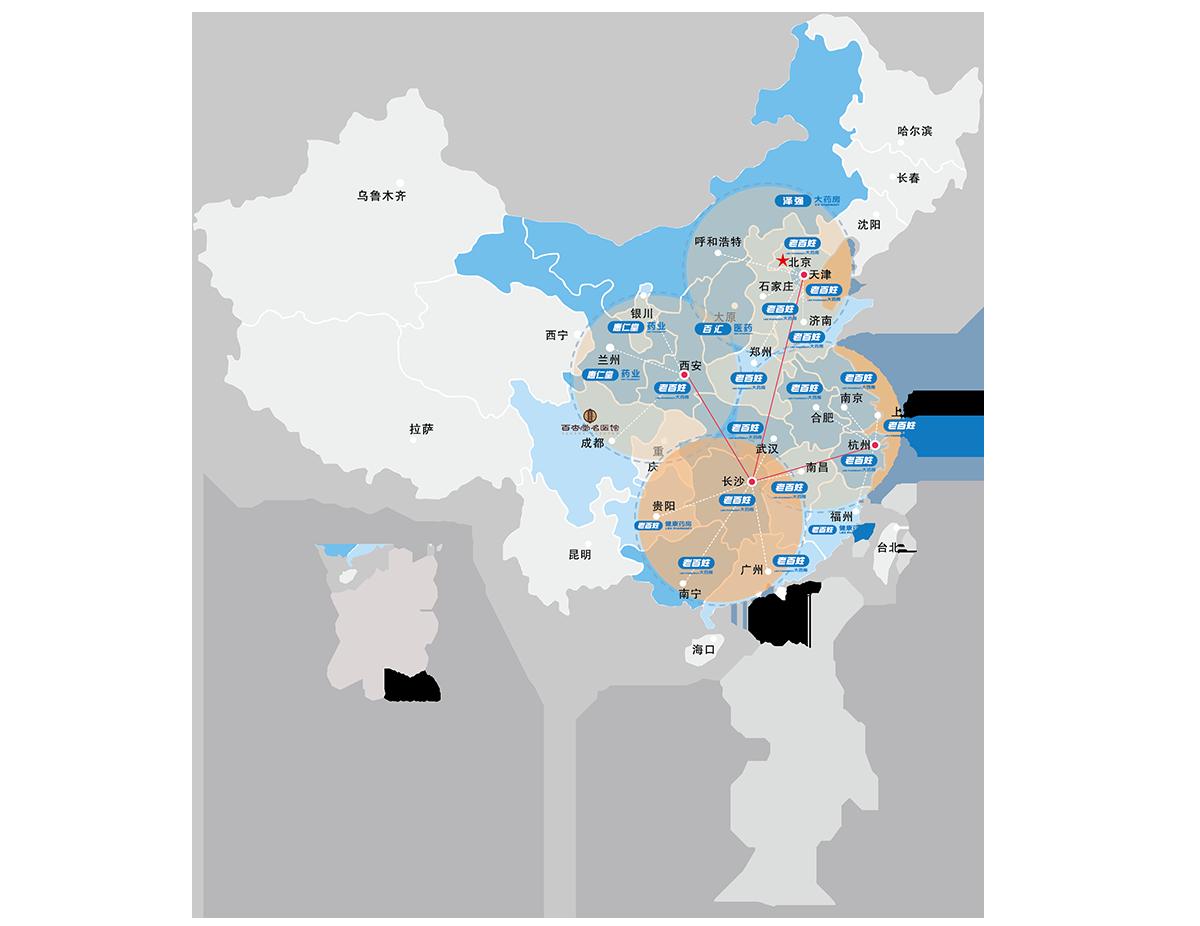 江苏市民大药房公司连锁股份有限公司