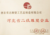 唐縣誠信工藝品廠