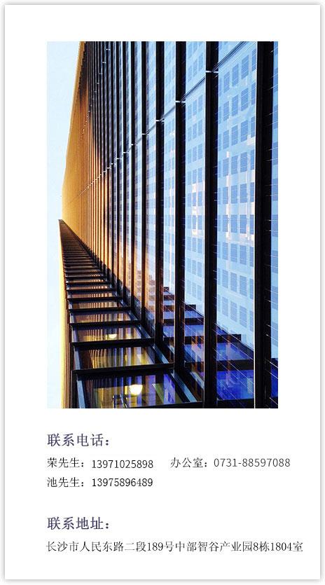 湖南銀河鋼結構工程有限責任公司