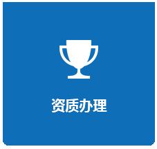北京法商联合信息科技有限公司