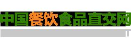 中國餐飲食品直交網Logo