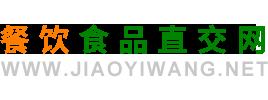 餐飲食品直交網Logo