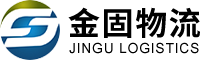 金固物流Logo