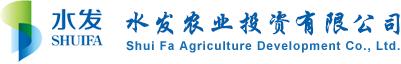 水發農業投資有限公司