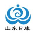 山東日康衛生用品有限公司