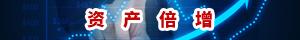 仙桃文化投资发展集团有限公司