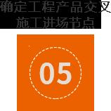 深圳市兆彬裝飾設計工程有限公司