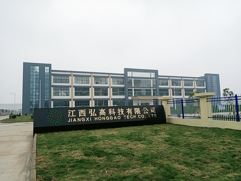 我司江西弘高科技有限公司HDI廠已開始試運營