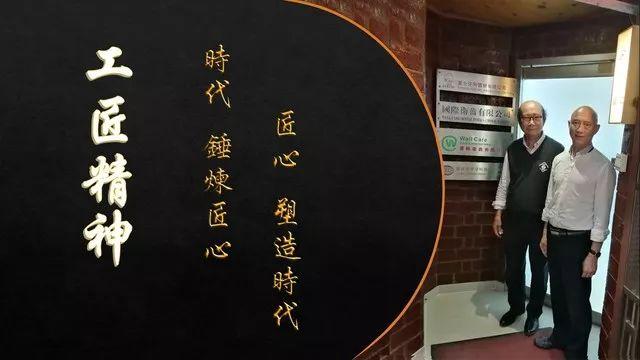 馮泰平先生交流分享會總結報告