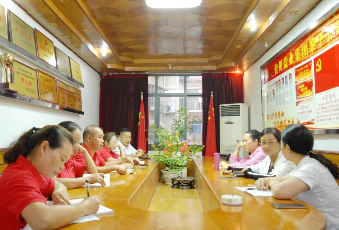 趙曉萍到黎平分公司黨支部調研指導工作