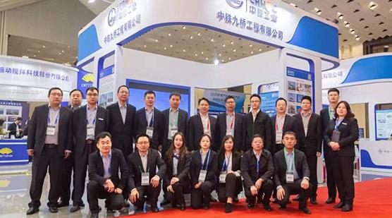 中铁九桥亮相2020桥隧发展科技创新大会暨桥隧创新成果展