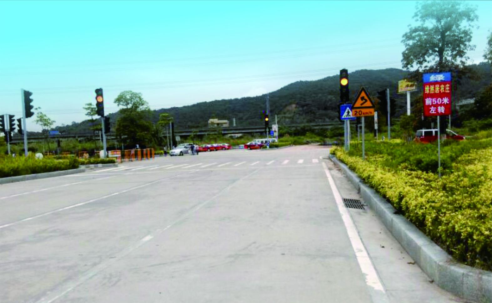 廣東省中山市市政工程建設中心輕軌中山站道路