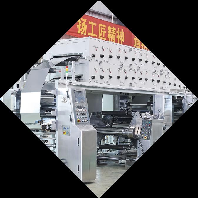 Gtech Machinery