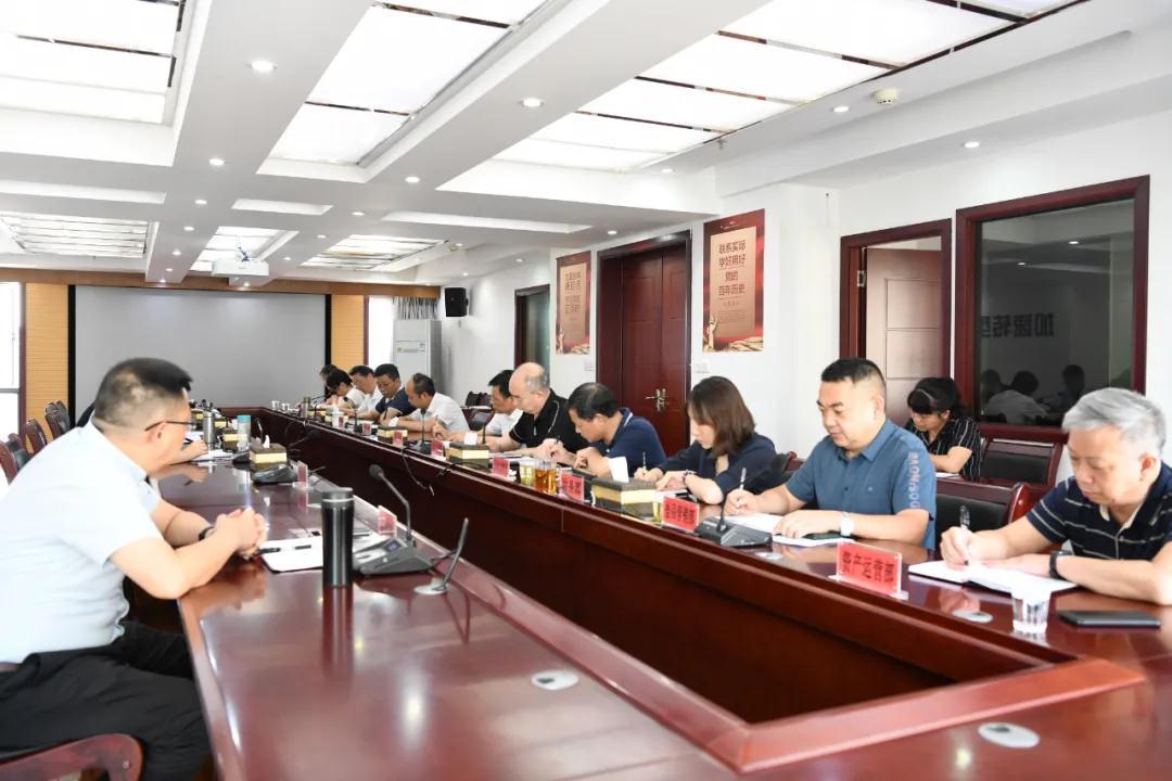 貴鹽集團召開專題會議貫徹落實全省國企改革三年行動半年工作推進會精神