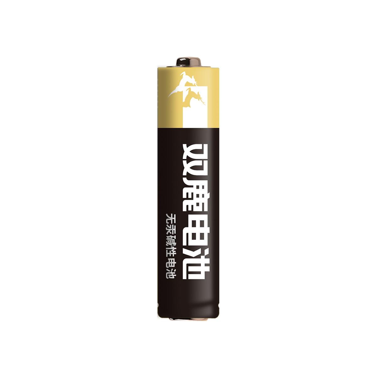 雙鹿精品堿性7號電池