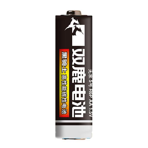 黑騎士碳性電池
