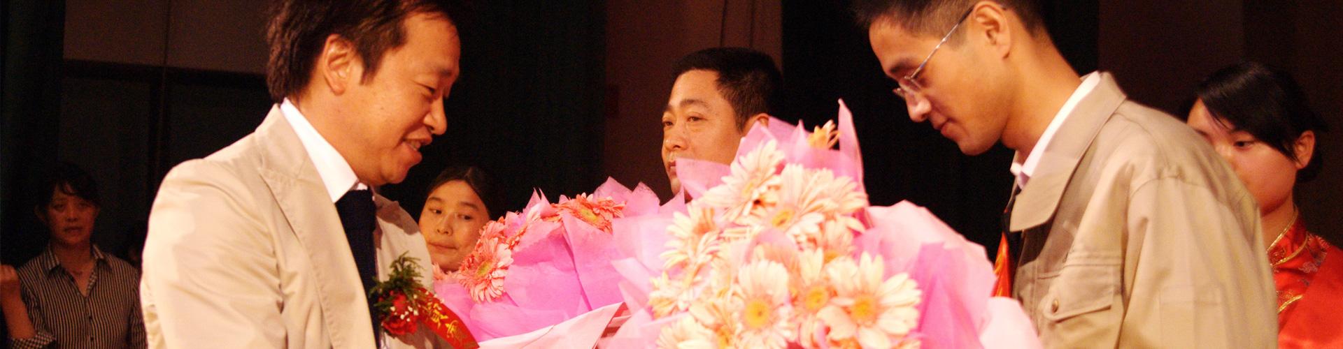 公司董事長、日本英瑞社長吳兆顯先生盛情邀請公司優秀員工赴日研修
