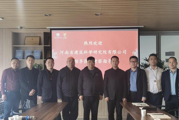 汪天舒副总经理带领检测技术研究院有关同志一行四人前往西安建筑科技大学调研交流
