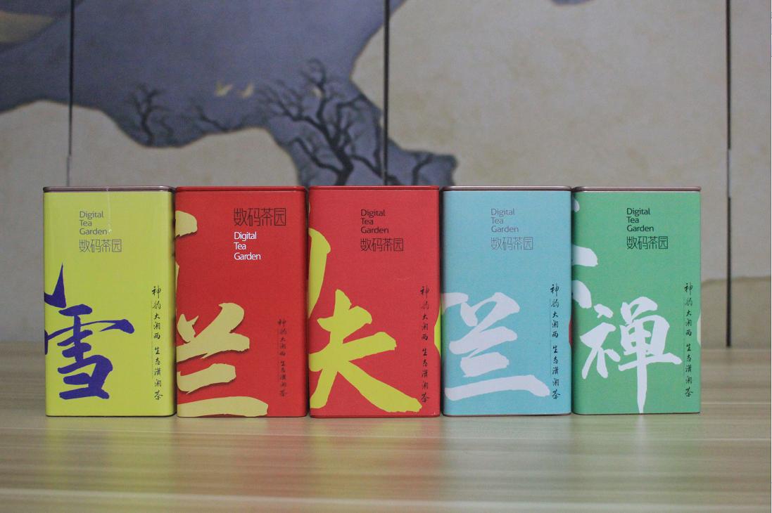 厅装系列茶