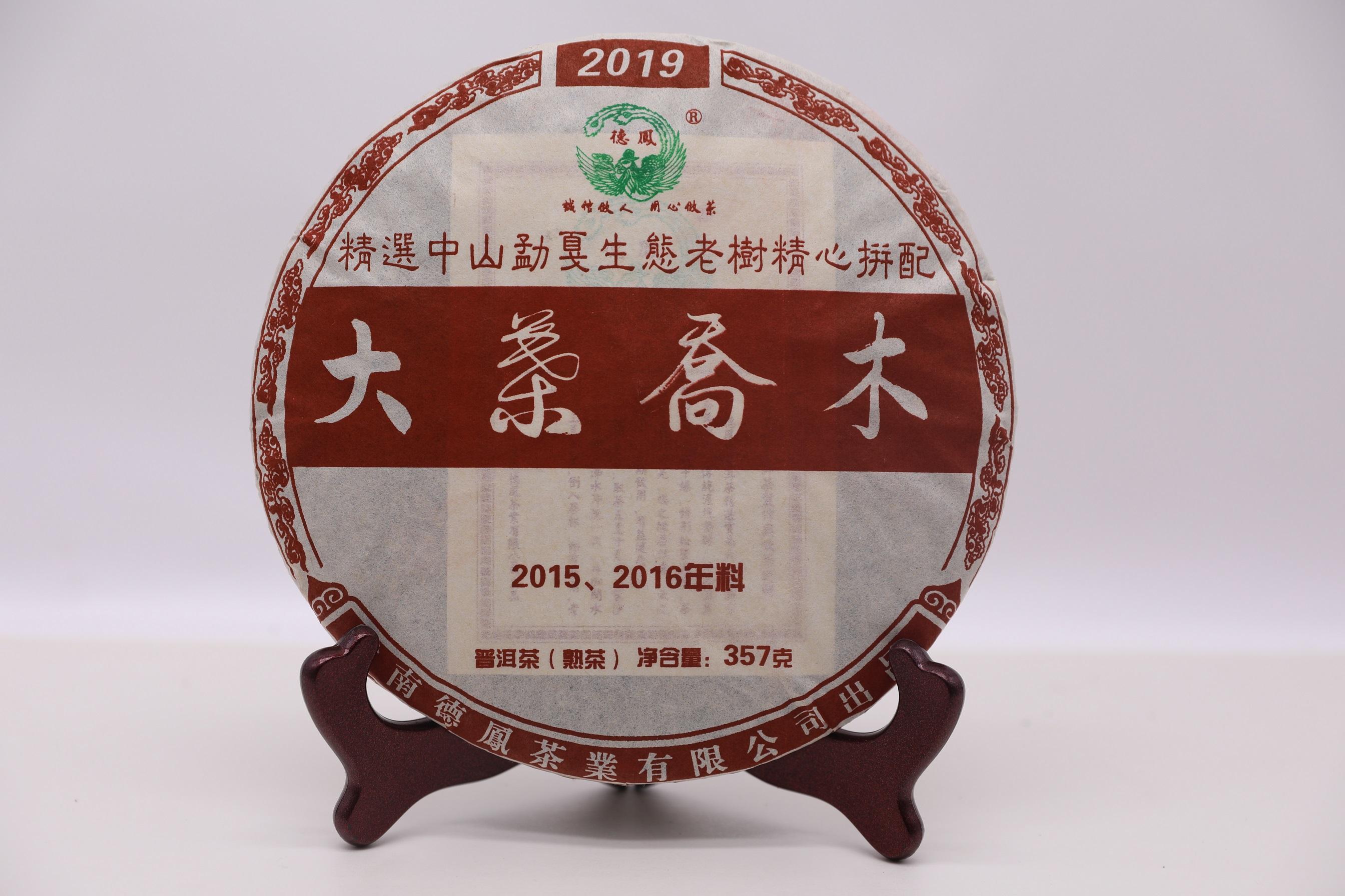 2019年大葉喬木熟餅