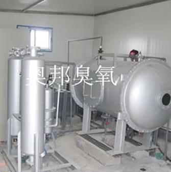 醫用臭氧發生器:臭氧發生器中高濃度臭氧水的產生及應用范圍