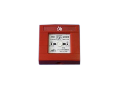 MT830/MT350消火栓报警按钮