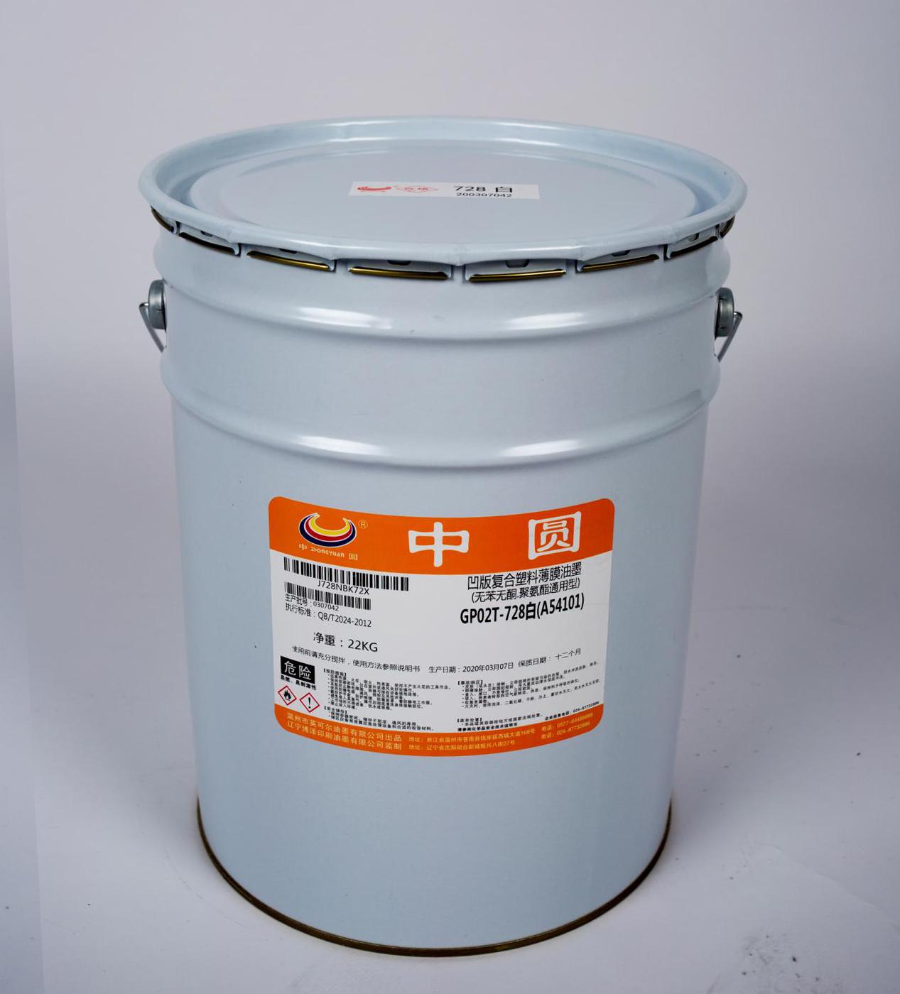 凹版聚氨酯普通通用型复合油墨