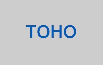 熱烈祝賀九華機械與TOHO正式合作