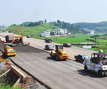 公路网施工