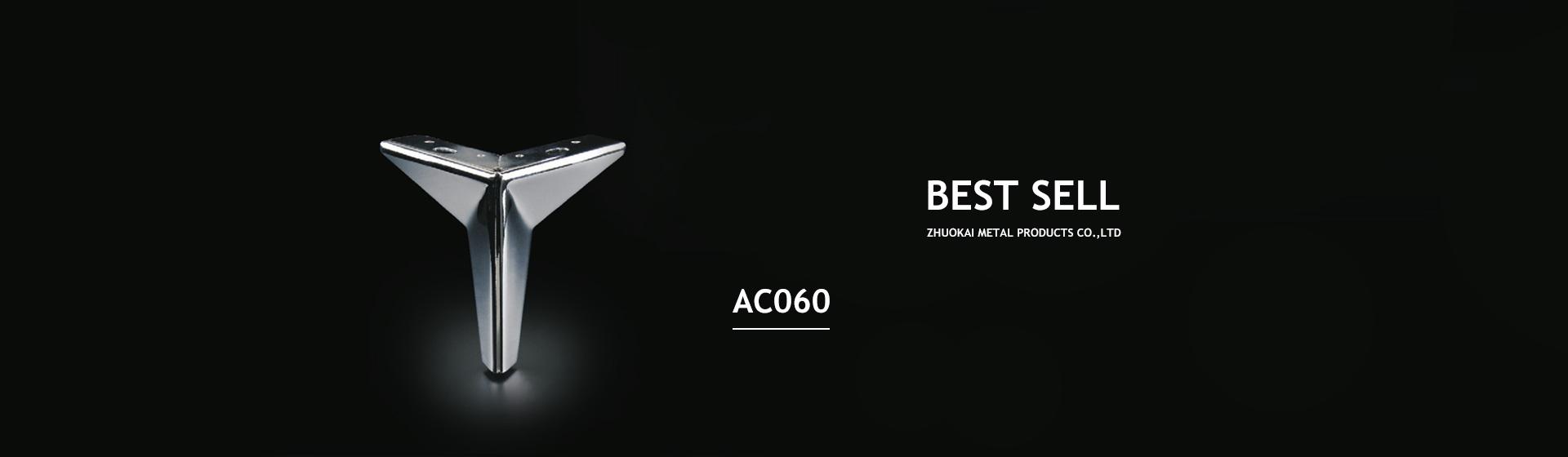 AC060