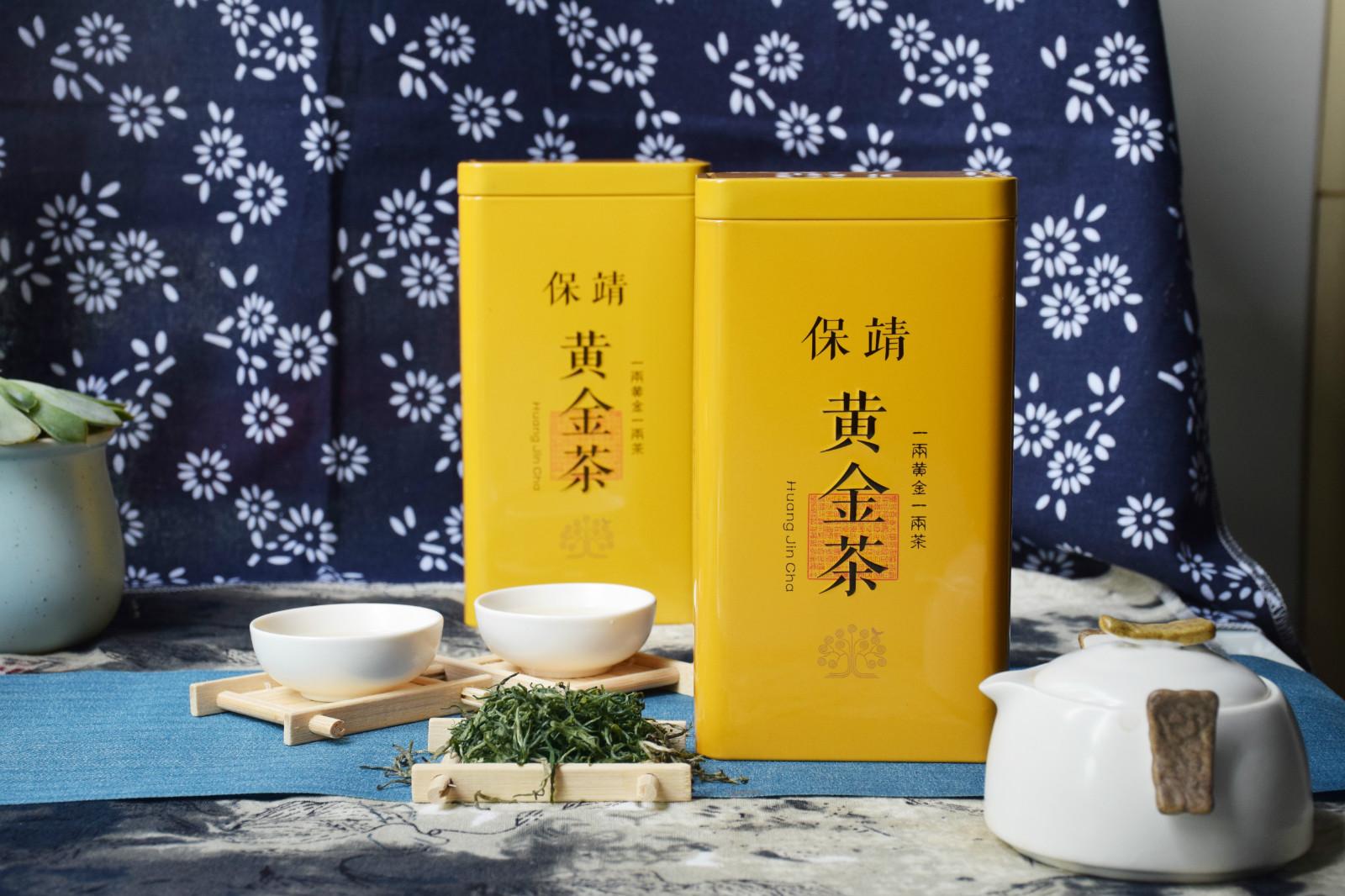 保靖黄金茶