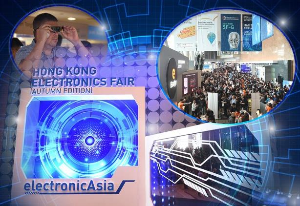 2019年香港秋季电子产品展, 3C-C33,云顶国际4008娱乐网站与你相约