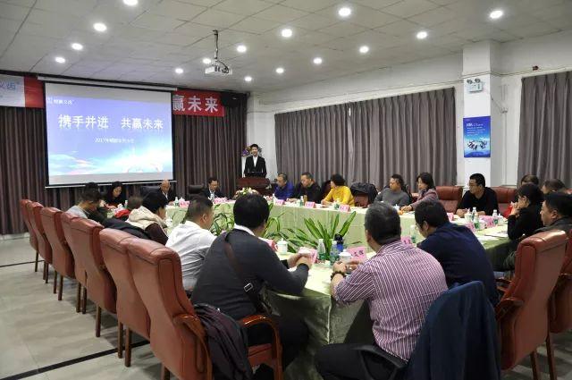 惠州市鯤鵬義齒2017年度業務大會圓滿結束