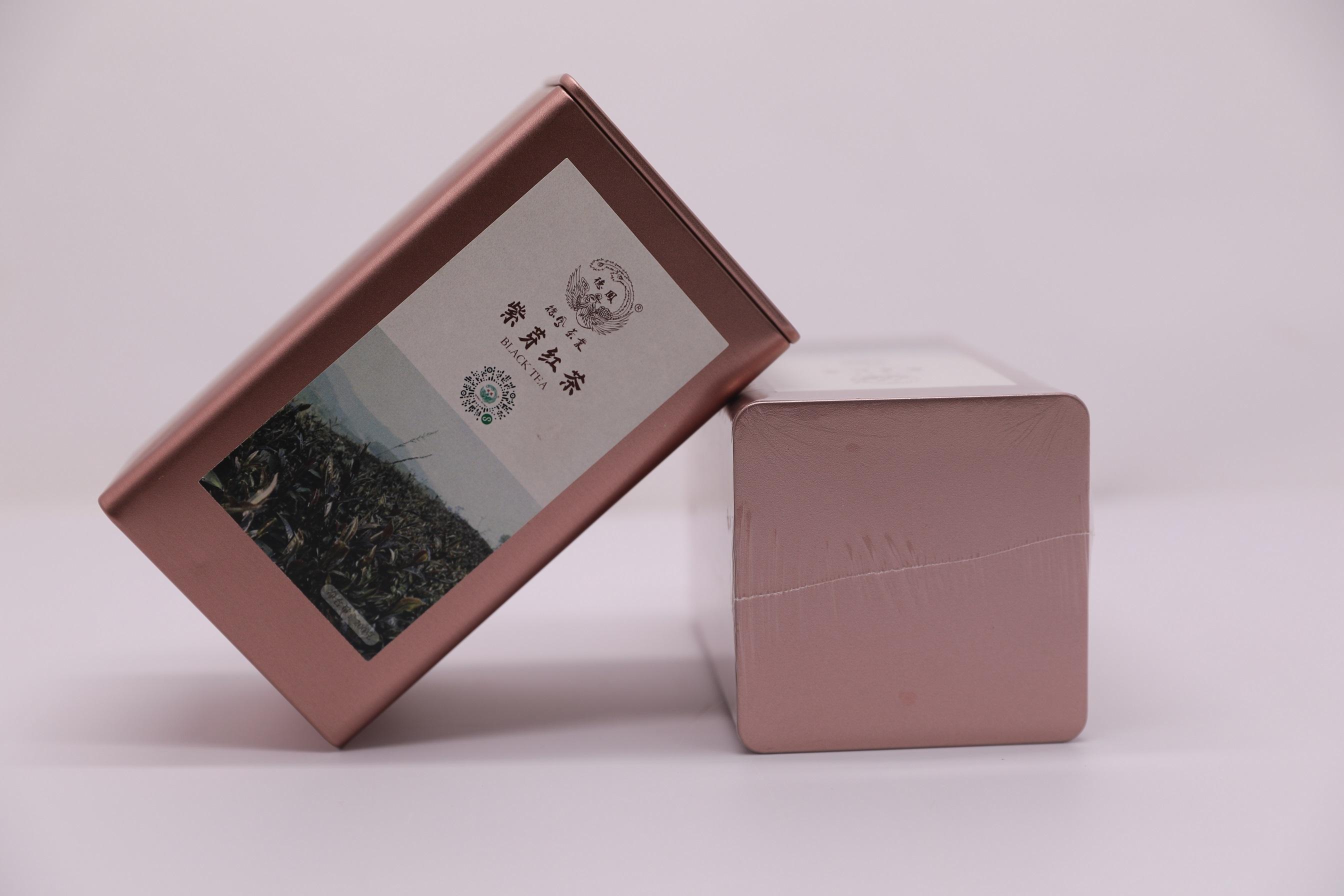 2020紫芽紅茶