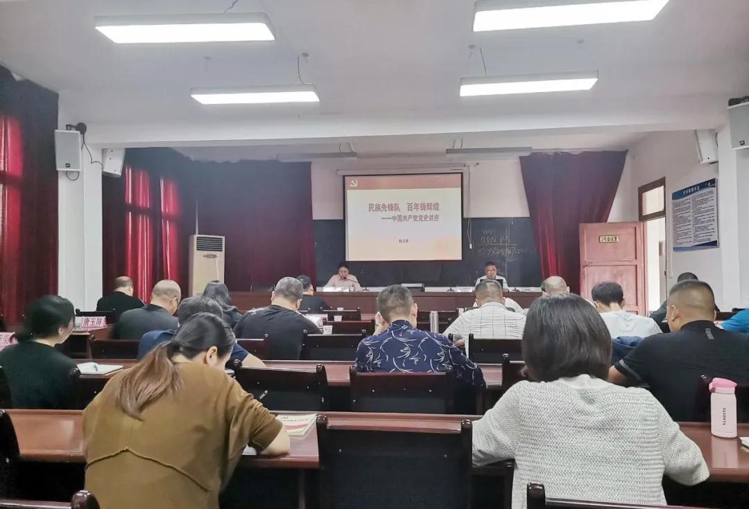 黔東南公司開展黨史學習教育專題講座
