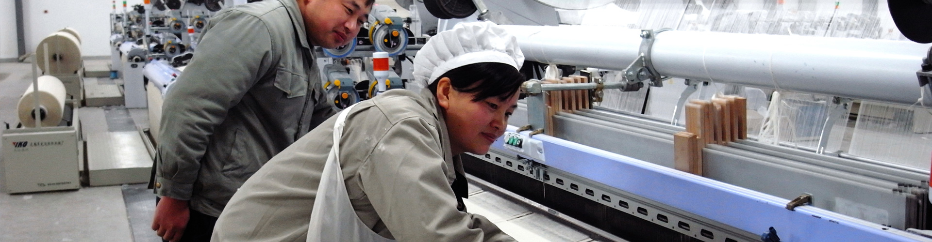 意大利產VAMATEX先進織機生產場景