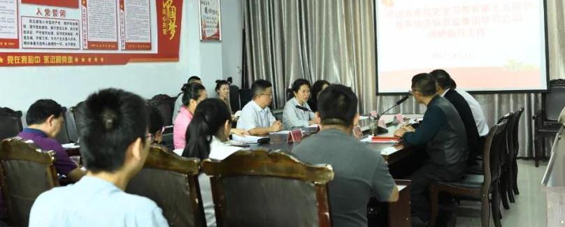 省委黨史學習教育第十五巡回指導組到畢節公司調研指導工作