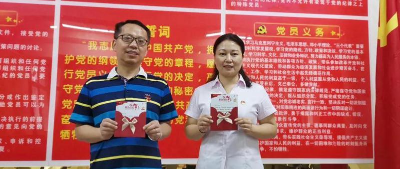 黔東南公司:政治生日遇見黨的百年華誕 激勵職工擔當使命