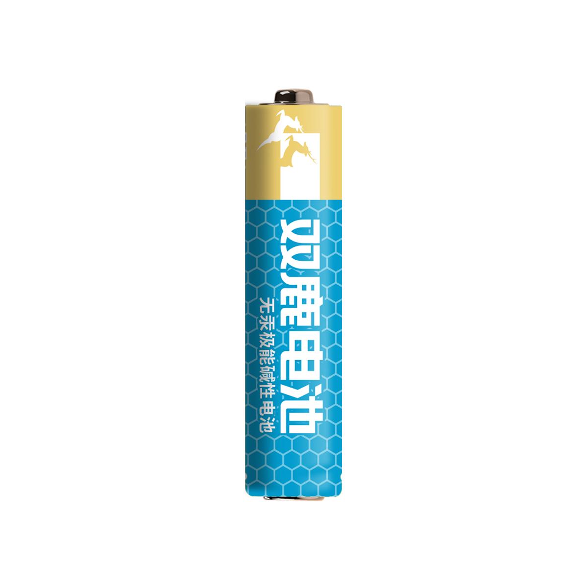 雙鹿極能堿性7號電池