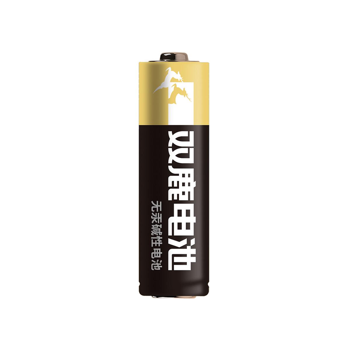 雙鹿精品堿性5號電池