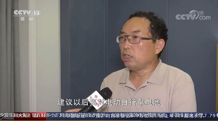 "CCTV13,電池警""爆""。行業協會劉彥龍秘書長接受央視記者采訪,話電池安全。"