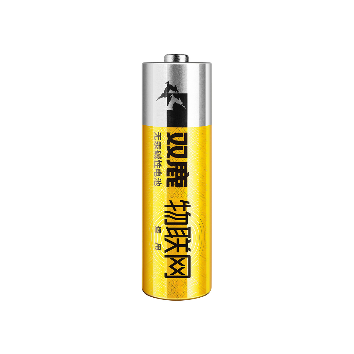 雙鹿物聯網電池