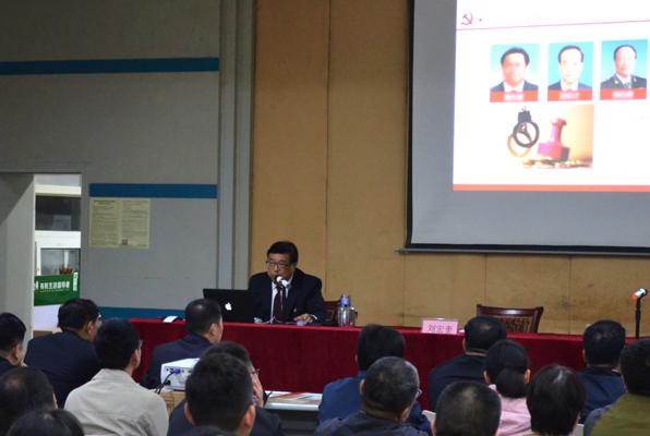 我院召开全体党员集中学习最新修订《中国共产党纪律处分条例》会议