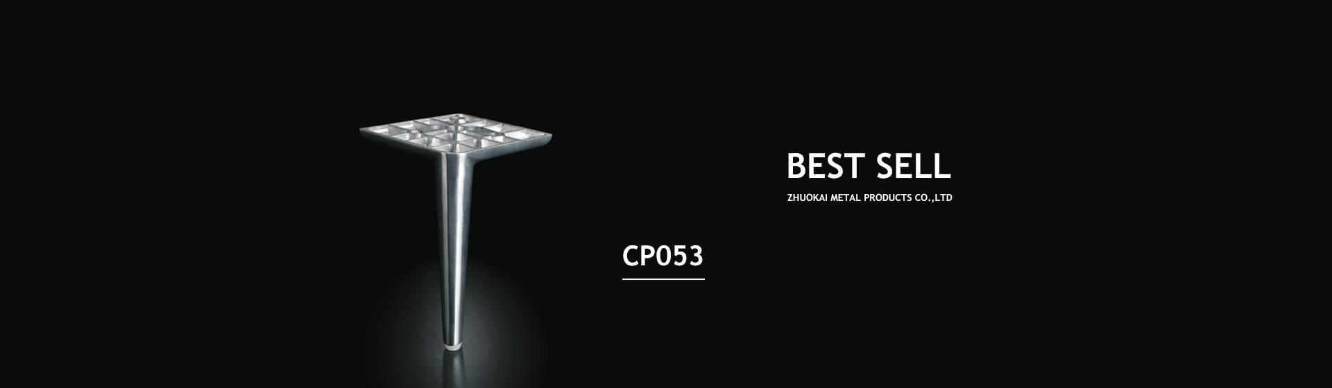 CP053
