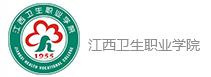 江西醫學院