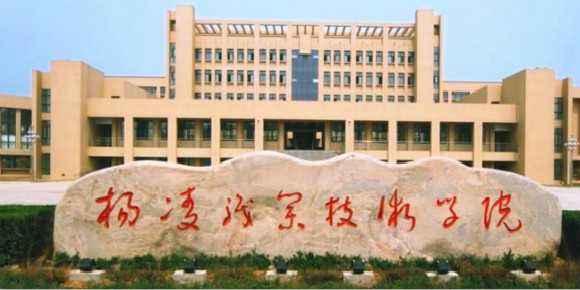 水利技工学校