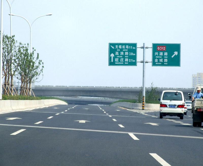 無錫機場公路高架橋